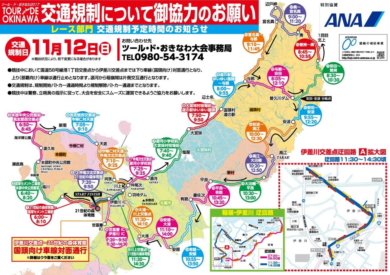 https://kariyushi-oceanspa.jp/blog/2017111101.jpg