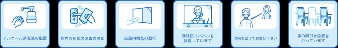OSホームページNEWS.png